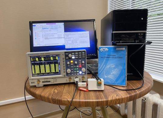 Лабораторные исследования технических каналов утечки информации